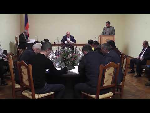 Սիսիանի համայնքի ավագանու նիստ 14.04.2020