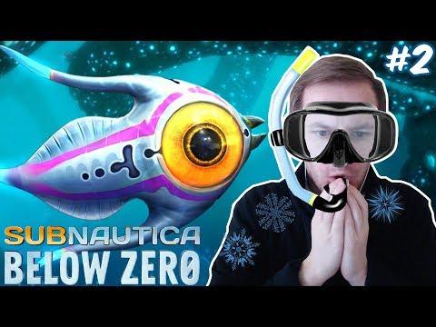 ВТОРОЕ ПОГРУЖЕНИЕ В САБНАТИКУ - НИЖЕ НУЛЯ | Subnautica Below Zero #2