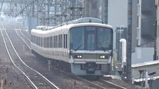 【221系堂々12連通過!】JR神戸線 221系 快速網干行き さくら夙川駅