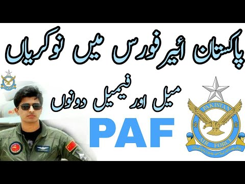 PAF JOBS 2019 Pakistan Air force Medical Jobs 2019 Male/Female Both-Online  Apply-Join Paf-PAF JOBS