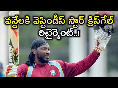 India vs West Indies: Chris Gayle confirms he is not retiring from ODI cricket