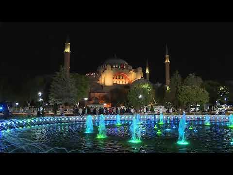 أذان العشاء بصوت عذب في مسجد آيا صوفيا بعد التحرر