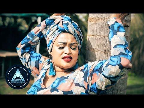 Tirhas Gual Keren - Amen Ele'ye | ኣሜን ኢለ'የ - New Eritrean Music 2018