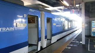 キハ40系 五能線クルージングトレイン 新青森発車