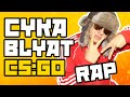 watch he video of Cyka Blyat Rap - CS:GO SONG