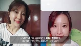 북경 10년차 유학생 그녀의 피부 관리 비법은?