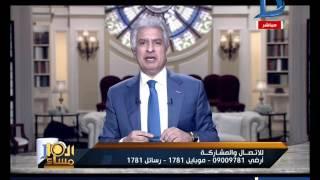العاشرة مساء| رسالة عتاب من الإبراشي للفنان محمود حميدة.. والسبب ظهوره بملابس داخلية!