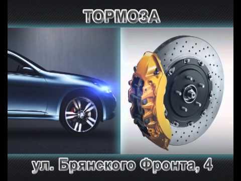 Автомобильные диски: цены от 1 000руб. В магазинах брянска. Выбрать и купить диски для колес с доставкой в брянск и гарантией.