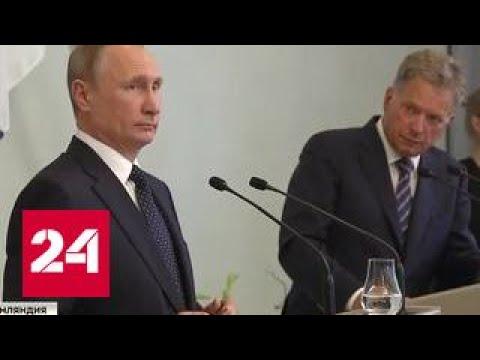 Смотреть Россия не будет терпеть хамство в свой адрес онлайн