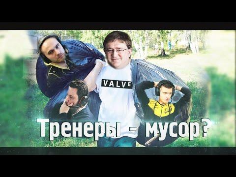 CheMax: чит коды к играм на русском языке для компьютерных