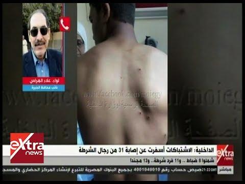 المواجهة   شاهد .. نائب محافظ الجيزة يوضح ما حدث في جزيرة الوراق