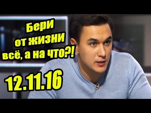 - информационно-аналитический проект с