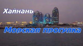 China Хайнань Морская прогулка DJI Osmo Pocket Cinematic footage