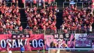 2015年9月27日 明治安田生命J2リーグ 徳島-C大阪 ハーフタイム Jリーグ...
