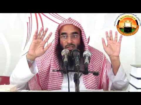 Bangla Waz Doa Korar Adob By Sheikh Motiur Rahman Madani