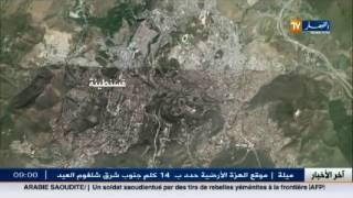 قسنطينة: هزة أرضية بلغت شدتها 2.9 درجة في حدود الساعة 5 صباحا و38 دقيقة جنوب غرب أولاد رحموني