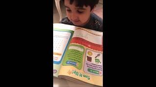 AJYAL AL FALAH DISTANCE LEARNING VIDEO 1
