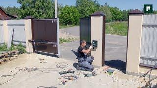 видео Автоматические распашные ворота с электроприводом