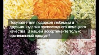 интернет магазин посуды киев(, 2012-10-17T16:37:10.000Z)