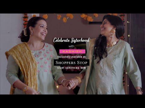 Celebrate Sisterhood with Shoppers Stop