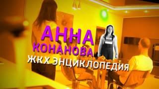 Анонс передач на телеканале Россия-1