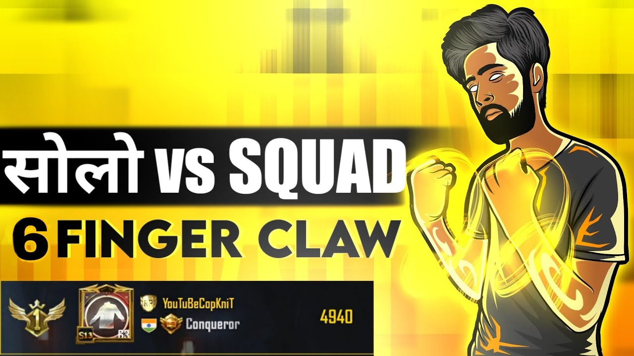 Download MORNING BOOM BAAM WITH SOLO VS SQUAD GAMEPLAY BGMI | 6FINGER CLAW | BattleGrounds Mobile India Live