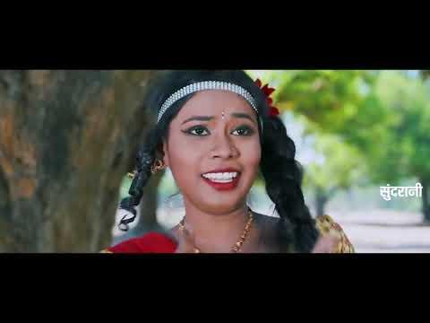 Raja Chhattisgarhiya 2  All Videos