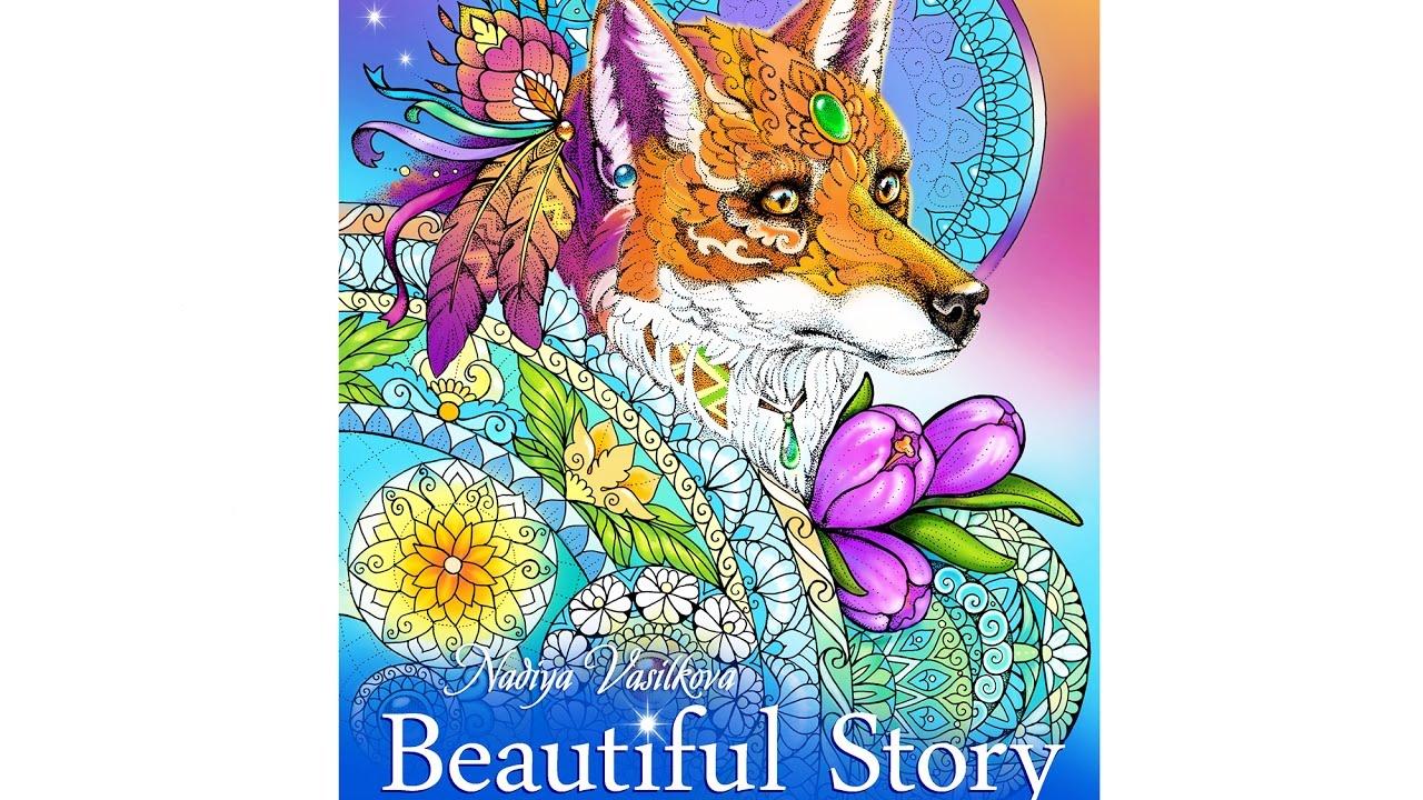 Coloring Book Beautiful Story