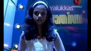 Annarakanna vaa... Poornasree - special performance in Tharothsavam