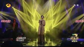 《我是歌手 3》第三季第12期抢先版 (1/3) I Am A Singer 3 EP12 Sneak Peek(1/3)【湖南卫视官方版1080p】20150320