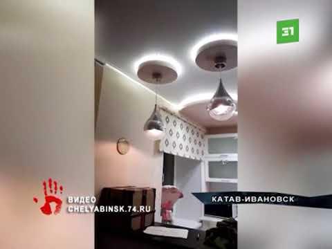 Десятки подземных толчков зафиксировали в Катав Ивановске за 2 дня