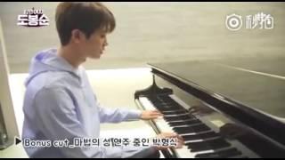 Video Park Hyungsik playing piano as Park Bo Young sing along... download MP3, 3GP, MP4, WEBM, AVI, FLV Maret 2018