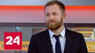 Андрей Зименков о конкурсе 'Лидеры России': хотелось посмотреть, что я из себя представляю - Росси…