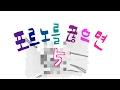 버스 앞 좌석 여성 머리카락 몰래 만지는 중년 남성 포착 / SBS / 제보영상 - YouTube