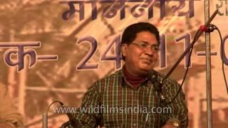 Hindustani classical concert in Bihar