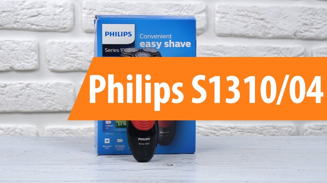 4d4b7a60c8af4b Распаковка Philips S1310/04 / Unboxing Philips S1310/04 - YouTube
