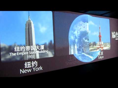 City comparison video at World Financial Center in Shanghai