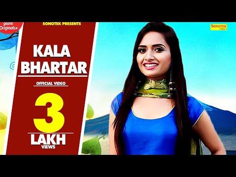 Kala Bhartar   Ruchika Jangid, Devender Foji   Pooja Hooda, Millu   Latest Haryanvi Songs Haryanavi