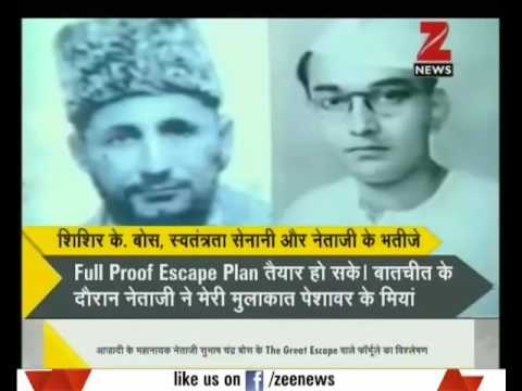 DNA : Netaji Subhas Chandra Bose