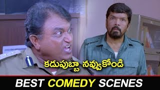 Posani Jaya Prakash Reddy Non Stop Hilarious Comedy Scenes | Latest Telugu Comedy | Dhee Ante Dhee