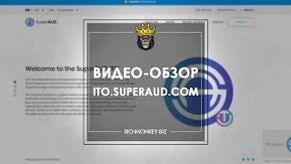 ITO SuperAUD - Куда инвестировать деньги - RichMonkey.biz
