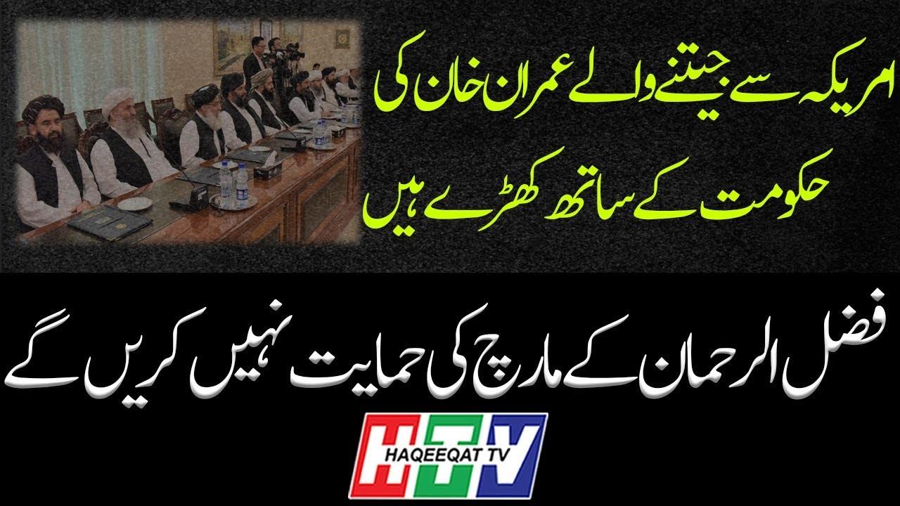 Imran Khan Can Easily Manage the March of Fazal ur Rehman