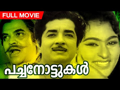 Malayalam Full Movie | Pachanottukal | Old Movie | Ft.Prem Nazir, Vijayasree