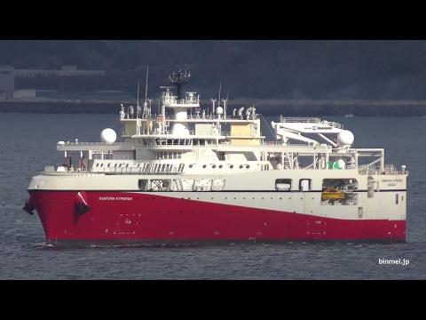 RAMFORM HYPERION - 三菱重工長崎で建造の3次元海底資源探査船 / PGS GEOPHYSICAL research survey ship