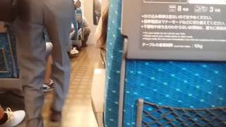 Shinkansen Tokyo to Kyoto Onboard the Bullet Train