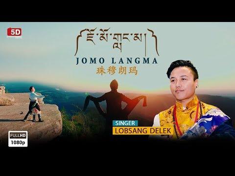 Tibetan New Song | Jomo Langma | Lobsang Delek |Official Video 2019