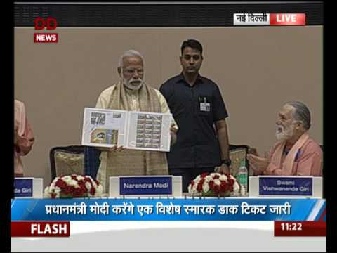 PM released Special Commemorative Postage Stamp on 100 years of YSS