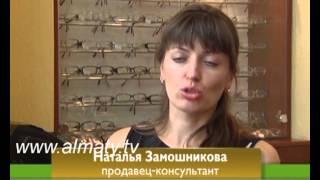 видео Купить контактные линзы  Avaira  (6 линз)