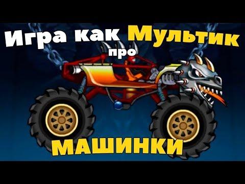 Видео Детские игры онлайн для детей 5