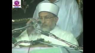 Shaykh-ul-Islam Prof.Dr. Muhammad Tahir-ul-Qadri Taqreer At Yaman
